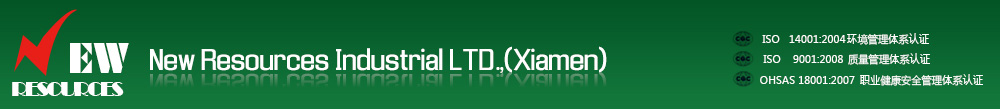 New Resources Industrial LTD.,(Xiamen)
